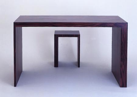 <span>Macassar Ebony Desk and Stool</span><i>→</i>